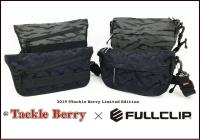 タックルベリー×FULLCLIP オリジナルバッグ